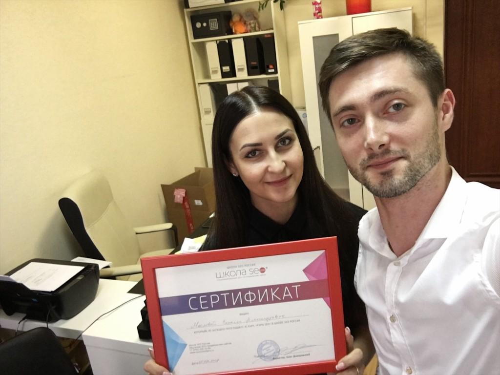 Наталия Маслова и Олег Днепровский