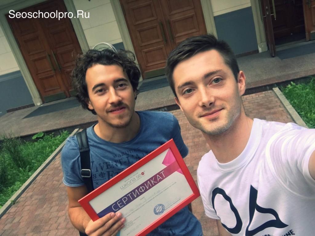 Олег Днепровский и Илья Горелов
