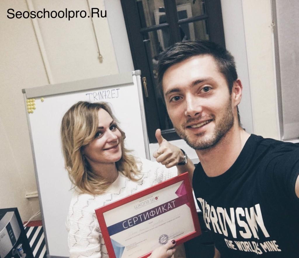 Наталья Донога и Олег Днепровский