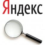 Яндекс наказывает сайты за накрутку поведенческих факторов