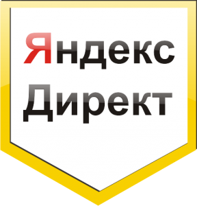 «Яндекс.Директ» - обучение