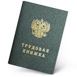 Самые востребованные и высокооплачиваемые профессии в Москве и в России