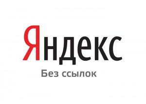 Алгоритм Минусинск