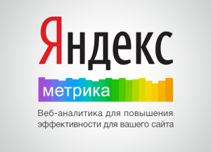Курсы Яндекс Метрика