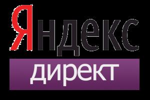 Новая VCG-модель аукциона в «Яндекс.Директ»