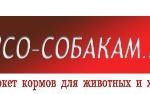 logo_maso