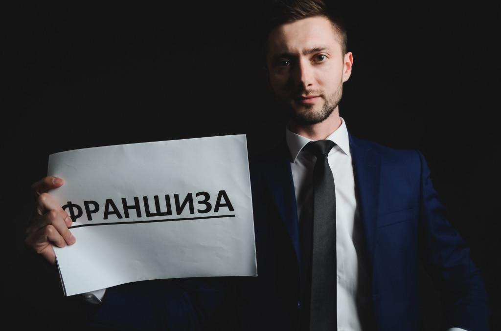 Франшиза от Олега Днепровского