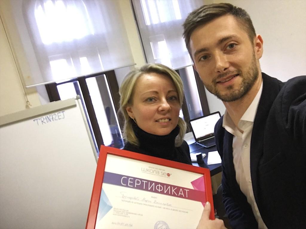 Мария Бушарова и Олег Днепровский