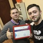 Максим Сапогов и Олег Днепровский