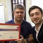 Василий и Олег