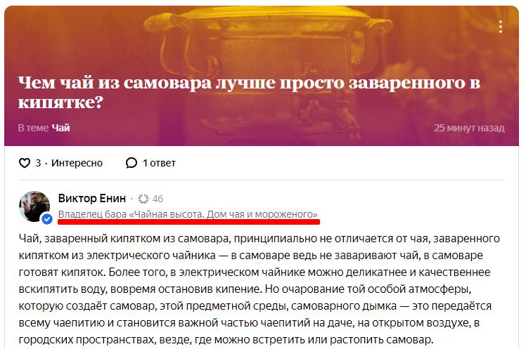 Пример ответа на Яндекс.Кью